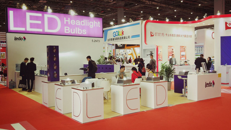 LedoAuto Product at 2016 Automechanika Shanghai Fair