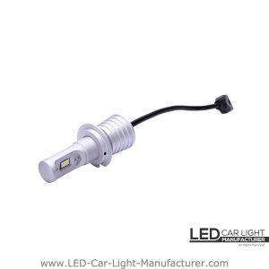 Atom H7 Led Bulb | Cost-saving & Low Maintenance